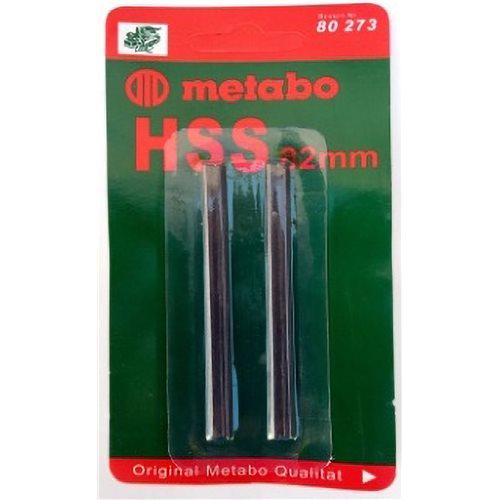 Ножи для рубанка 82 мм